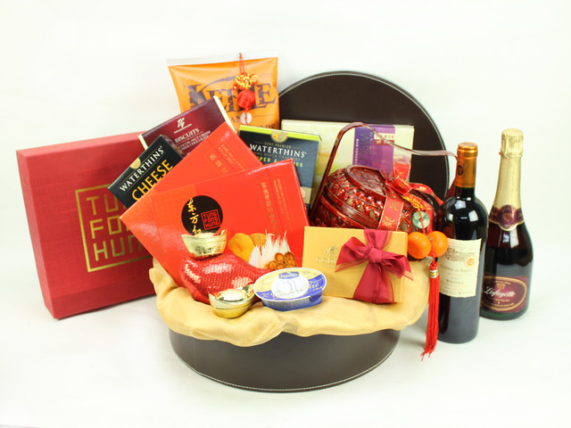 CNY Gift - CNY Hamper F - B3487 Photo