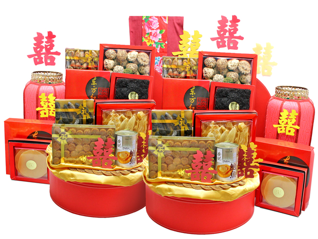 Chinese Bridal Basket - Chinese Style Dried Seafod Gift Baskets (1 pair) T18 - L36509867 Photo