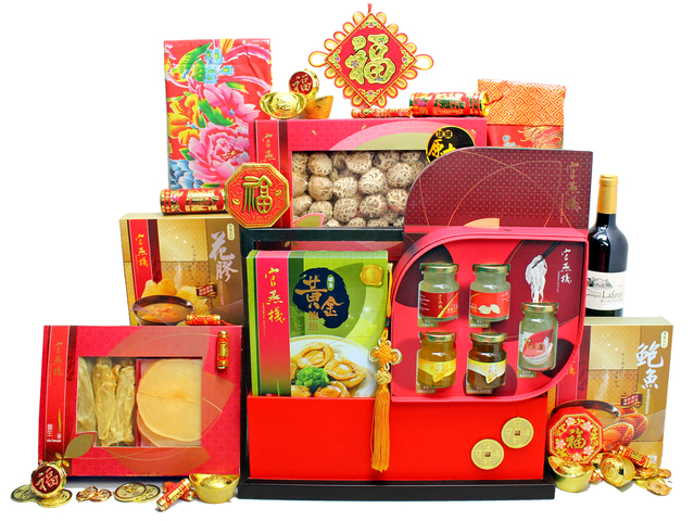 Chinese Bridal Basket - Chinese Style Dried Seafood Gift Basket T26 - L36511229b Photo