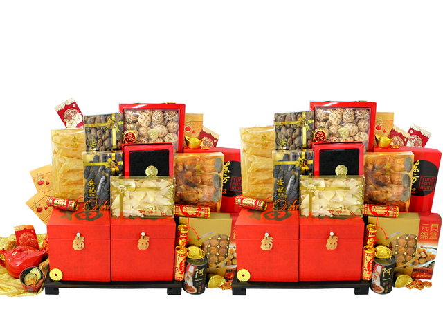 Chinese Bridal Basket - Chinese Style Dried Seafood Gift Baskets (1 pair) T20 - L36509918A Photo