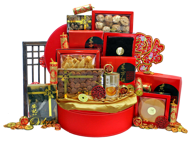 Chinese Bridal Basket - Chinese Style Dried Seafood Gift Baskets T22 - L36509837b Photo
