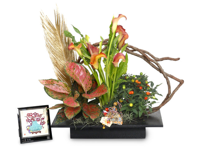 Florist Flower Arrangement - CNY florist Deco CL02 - L76610661 Photo