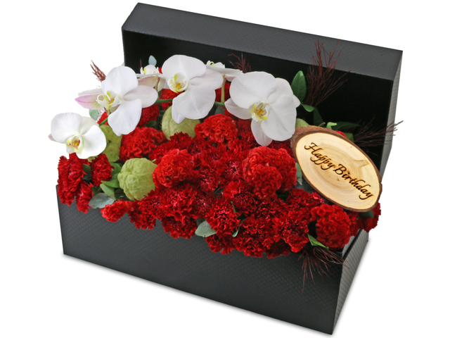 Florist Flower Arrangement - Happy birthday florist gift AB16 - L76607408 Photo