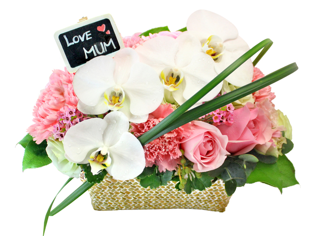 香港花店 Florist Flower Arrangement - I Love Mom 3 - L159245 Photo