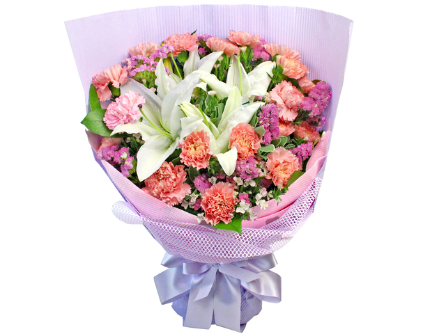 Florist Flower Bouquet - Flourishing Love - P8976 Photo