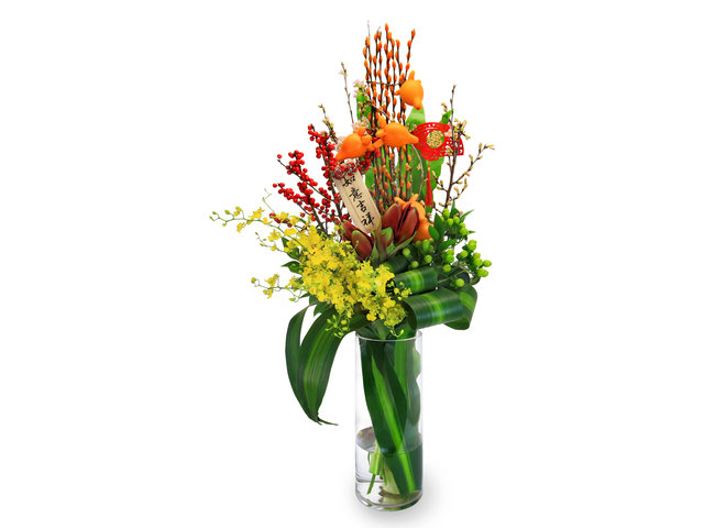 Florist Flower in Vase - CNY florist Deco DP12 - L76610388 Photo