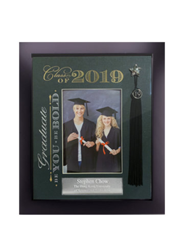 Florist Gift - Personalized Graduation Gift- Engraved Photo Frame - GRA0813A4 Photo