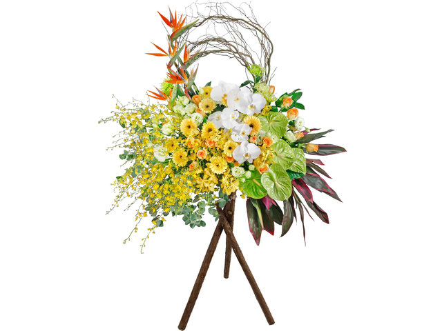 Flower Basket Stand - Japan style florist stand  A25 - L76600148 Photo