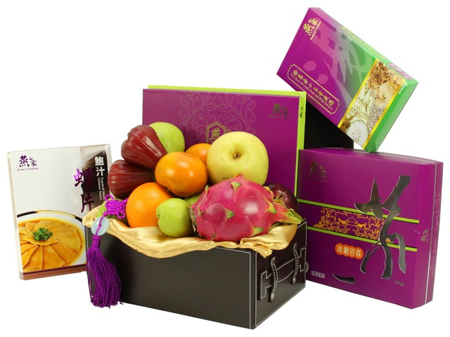 Flower Shop New Product - HOS Hamper A - B3517 Photo