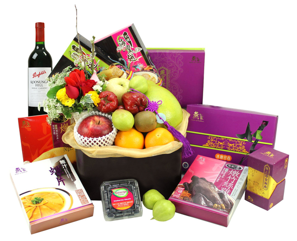 Flower Shop New Product - HOS Hamper D - B3522 Photo