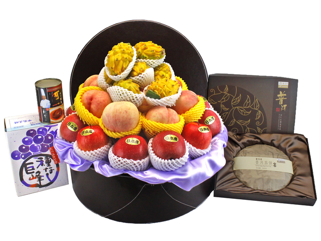 Fruit Basket - Deluxe Japanese Fruit Gift Hamper (A1) - L90053 Photo
