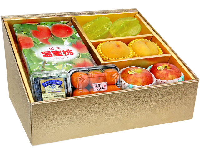 Fruit Basket - Mid Autumn Panorama Fruits Gift Box M42 - 0DP0731A4 Photo