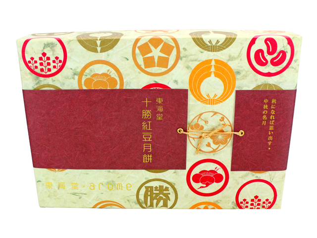 Gift Accessories - Arome Tokachi Red Bean Paste Mooncake (Special Edition) - L140830 Photo