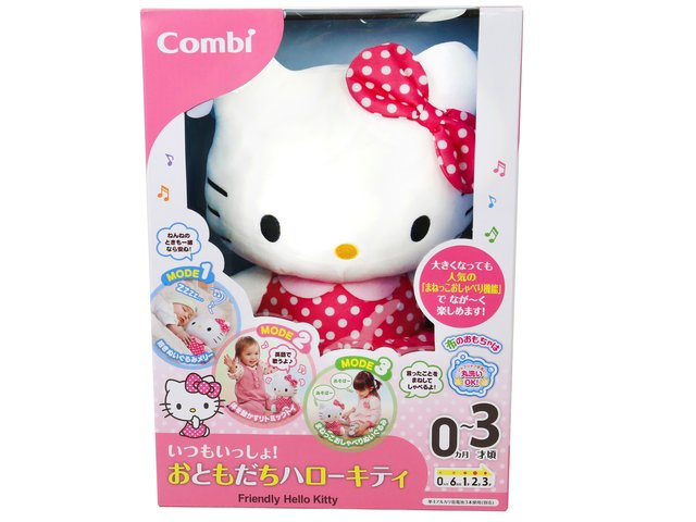 Gift Accessories - Combi, Japan, multi-function Hello Kitty - BRA0525A2 Photo
