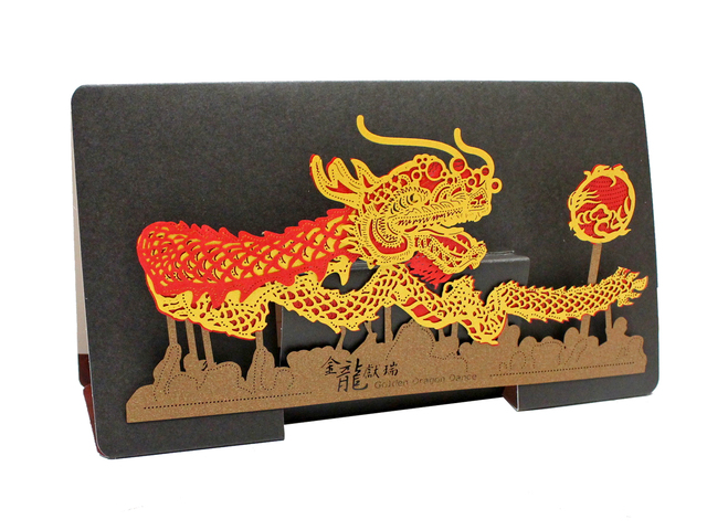 Gift Accessories - Hong Kong Pop-up Greeting Card(Large) - Gold Dragon Dance - L181588 Photo