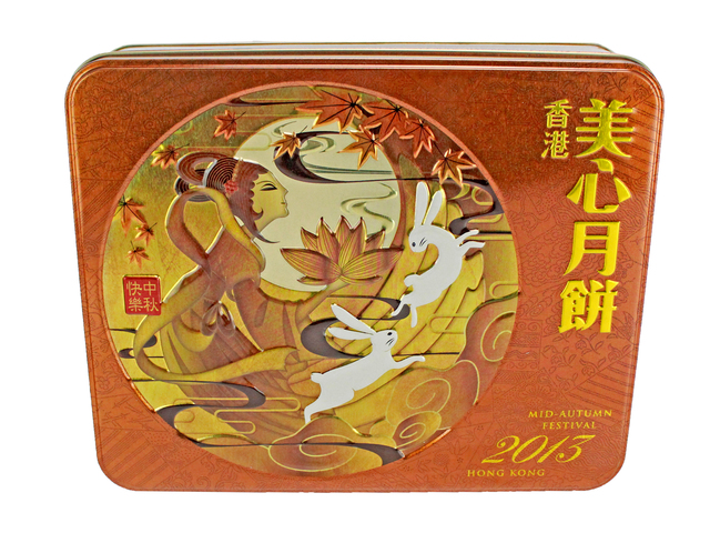 Gift Accessories - Maxim's Double Egg Yolks Moon Cake - P18425 Photo