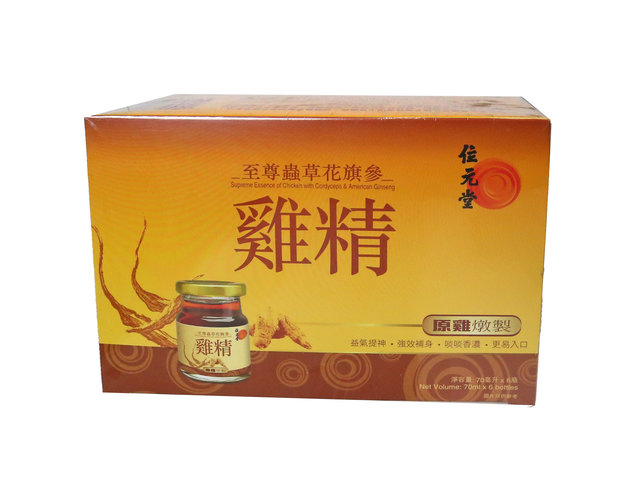 Gift Accessories - Wai Yuen Tong Essence of Chicken - L190989 Photo