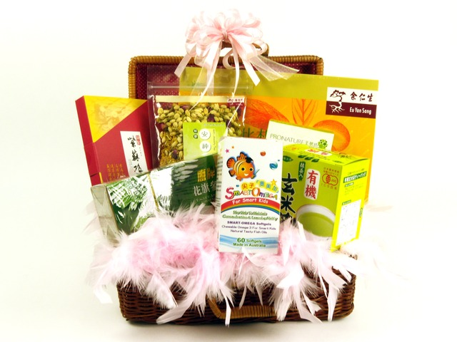 Health Gift - Healthy Pampering (D) - P4817 Photo