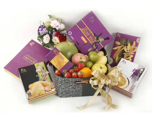 Mid-Autumn Gift Hamper - Home of Swallows Gift E - HS2184 Photo