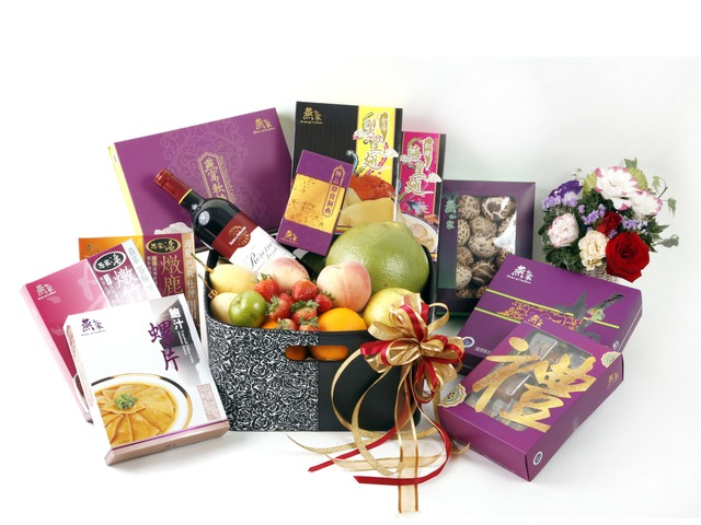 Mid-Autumn Gift Hamper - Home of Swallows Gift F - HS2189 Photo