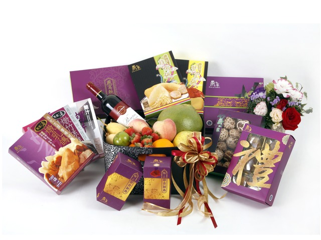 Mid-Autumn Gift Hamper - Home of Swallows Gift G - HS2196 Photo