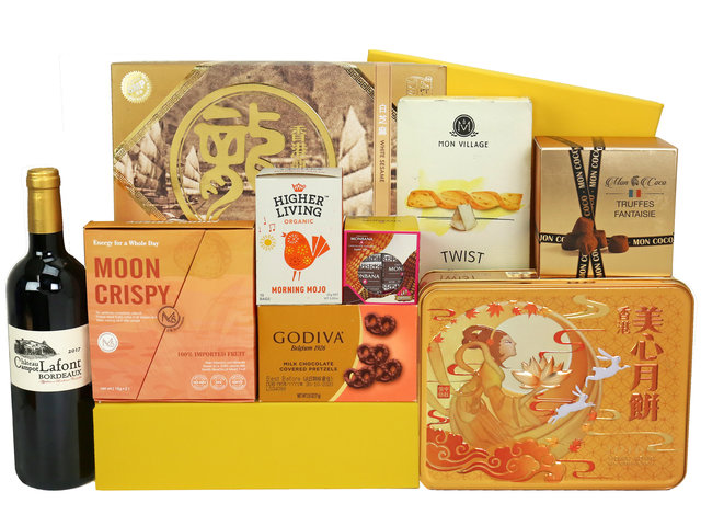 Mid-Autumn Gift Hamper - Maxim's Mooncake Gift Hamper C25 - MH0731A2 Photo