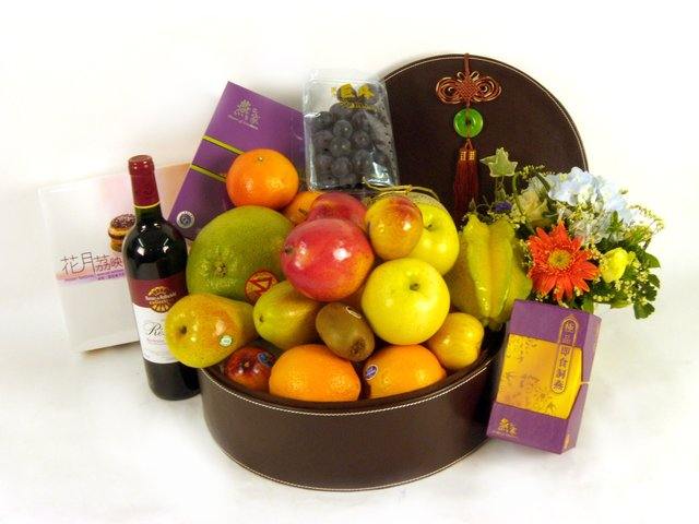 Mid-Autumn Gift Hamper - Mid-Autumn Delux Set 2 - P17999 Photo