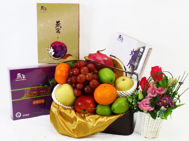 Mid-Autumn Gift Hamper - Mid-Autumn Gift Hamper (B) - HS20102 Photo
