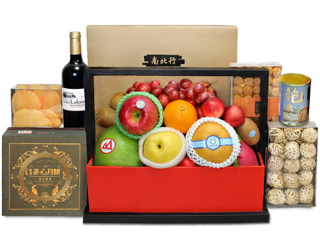 Mid-Autumn Gift Hamper - Mid autumn Maxim's Lava Custard Mooncake basket M78 - L36511155c Photo
