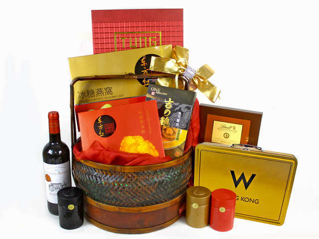 Mid-Autumn Gift Hamper - W Hotel Mid-Autumn Gift Basket W2 - L89090 Photo