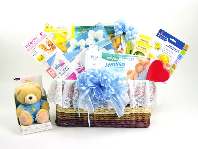 New Born Baby Gift - BB Basket (A) - P1981 Photo