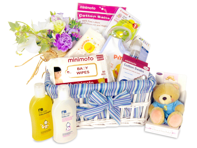 New Born Baby Gift - BB basket (C) - P15395 Photo