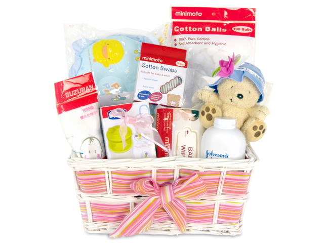 New Born Baby Gift - BB basket (K) - P15486 Photo