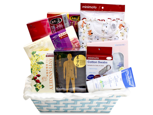 New Born Baby Gift - Baby & Mum Health Hamper (1) - L87411 Photo