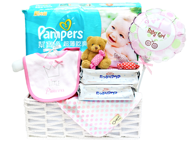 New Born Baby Gift - Baby Gift Basket z8 - L36668691 Photo