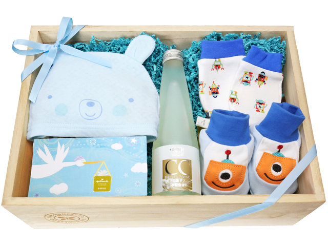 New Born Baby Gift - Baby Hampers 13A4 - BY0413A4 Photo