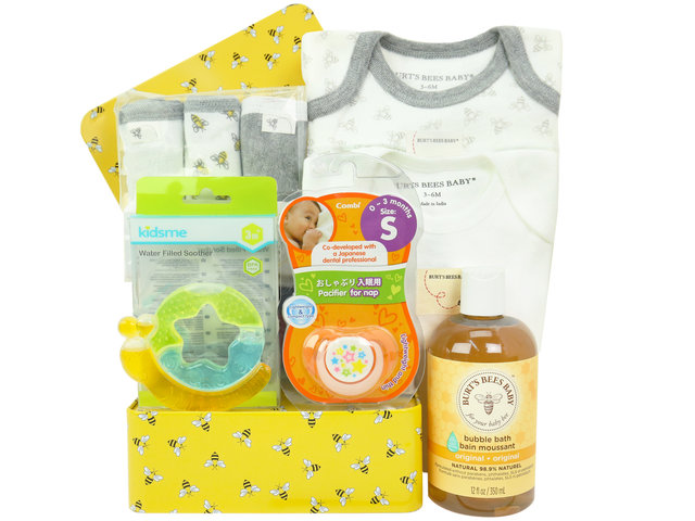 New Born Baby Gift - Burt's Bees Baby Gift Hamper C4 - BY0721A9 Photo