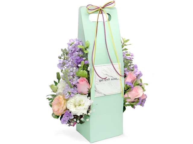 Order Flowers in Box - Getwell Flower Arrangement - GF0320A1 Photo
