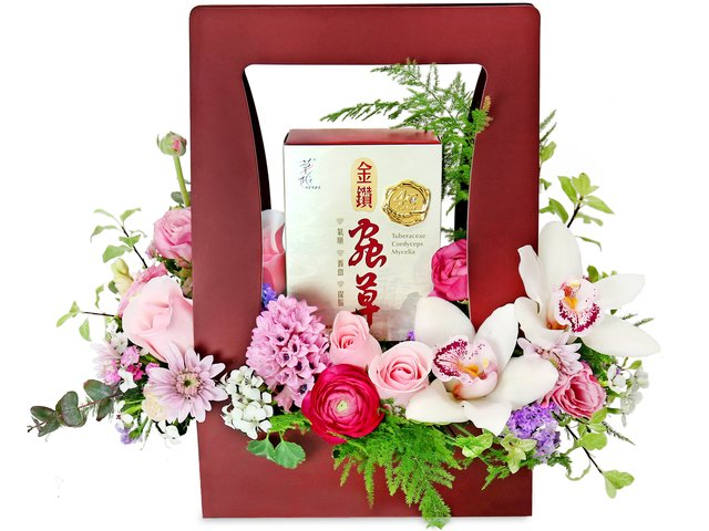 Order Flowers in Box - Health gift basket Z - MR0320A3 Photo