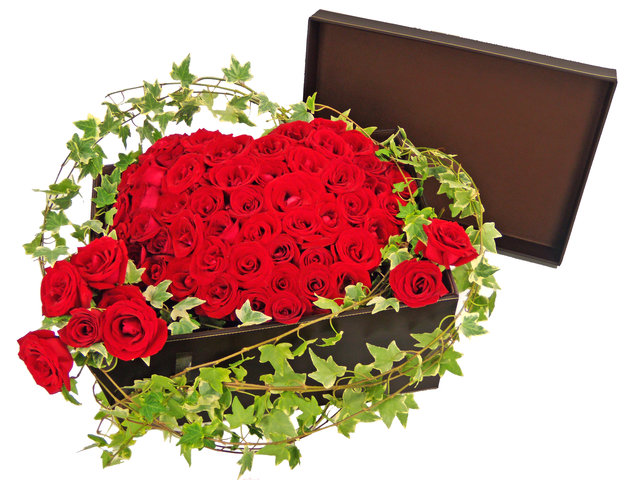 Order Flowers in Box - Only Love - P1462 Photo