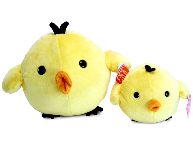 Teddy Bear n Doll - GUND Round Yellow Chick  - L124220 Photo