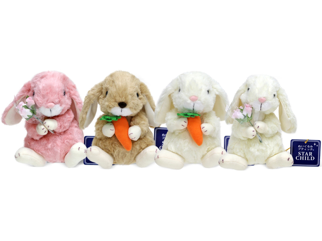 Teddy Bear n Doll - Star child Little rabbit(made in Japan) - L36670932b Photo