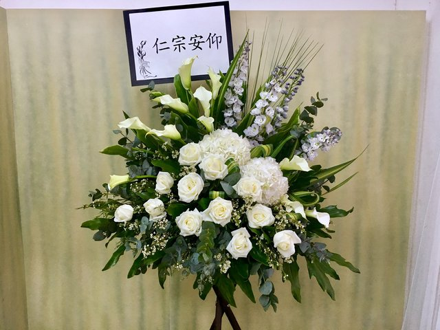 Weekly Import Flower - Limited Edition - Elegant Funeral Flower Stand LEFS03 - 1SC0323A1 Photo