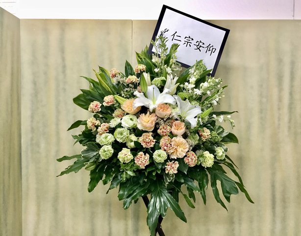 Weekly Import Flower - Limited edition - Funeral Flower Stand LEFS01 - 1BB0313B1 Photo