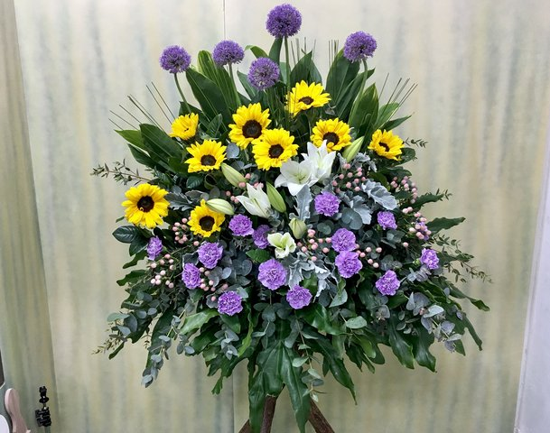 Weekly Import Flower - Limited edition - Sunflower Flower Stand LEGS02 - 1SC0411A1 Photo