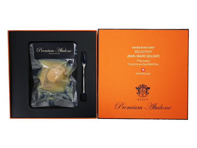 Wine n Food Hamper - Michelin Star Reign - Abalone giftbox - HR1025B4 Photo