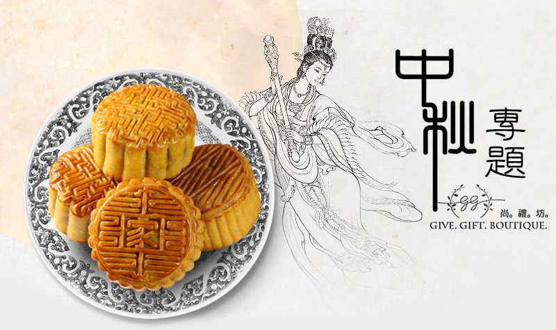 MAF Mid Autumn Festival in Hong Kong, Dates and Tradition