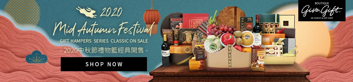 Hong Kong Florist Gift Shop Mid Autumn Hamper