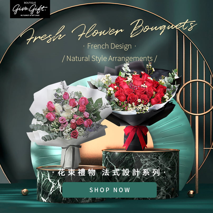 HK GGB Florist Gift Shop 2021 New Year Gift Hamper Recommendation