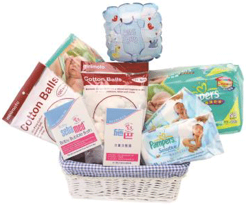 Infant Gift Hamper